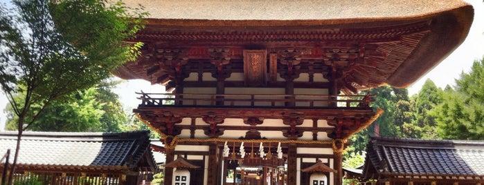 沙沙貴神社 is one of 近江 琵琶湖 若狭.