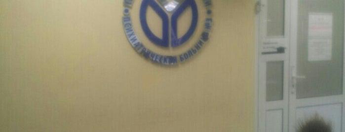 Психиатрическая больница №3 is one of สถานที่ที่ Slava ถูกใจ.