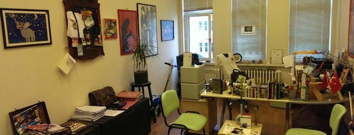 Tasdemir's Office is one of İTU.