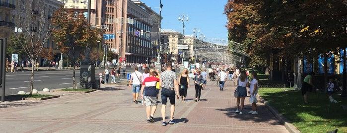 Arthouse Kiev is one of Posti che sono piaciuti a Alexander.
