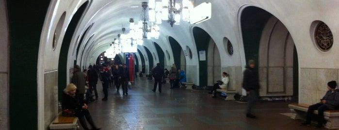 metro VDNH is one of Москва.