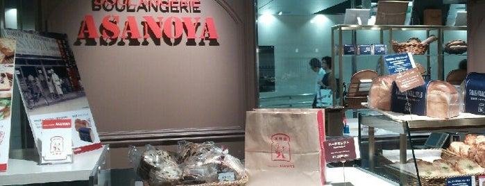 Boulangerie Asanoya is one of Tokyo・Kanda・Kudanshita.