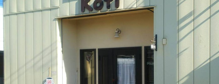 天然酵母パン Koti is one of 自分が作成したVENUE.