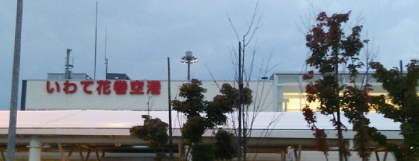 Iwate Hanamaki Airport (HNA) is one of Airports I've been.
