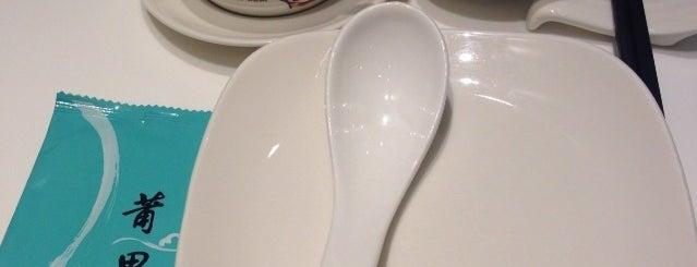 PUTIEN Restaurant 莆田菜馆 is one of MAC 님이 좋아한 장소.