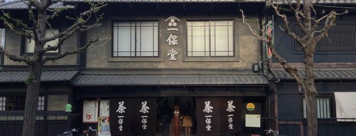 Ippodo Tea is one of JJ: Kyoto x Tokyo.