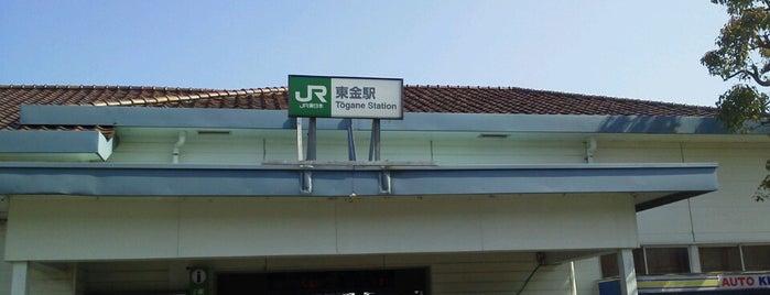 Tōgane Station is one of JR 키타칸토지방역 (JR 北関東地方の駅).