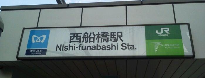 Nishi-Funabashi Station is one of Funabashi・Ichikawa・Urayasu.