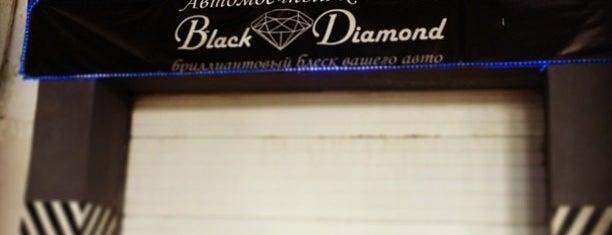 "Автомоечный Комплекс ""Black Diamond"" is one of Locais curtidos por Anton."