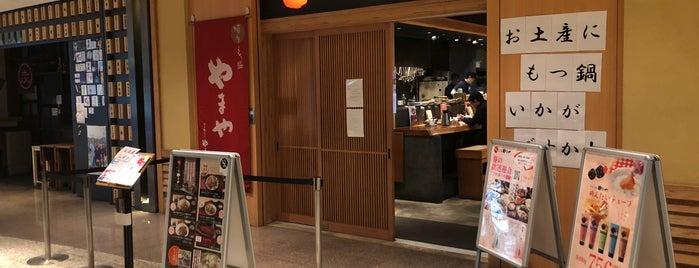 Hakata Motsunabe Yamaya is one of Hideo : понравившиеся места.