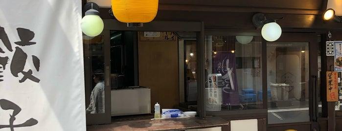 日本橋焼餃子 is one of Lugares favoritos de Katsu.
