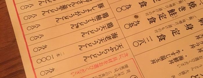 五島手延べうどん 藪椿 is one of Orte, die jun200 gefallen.