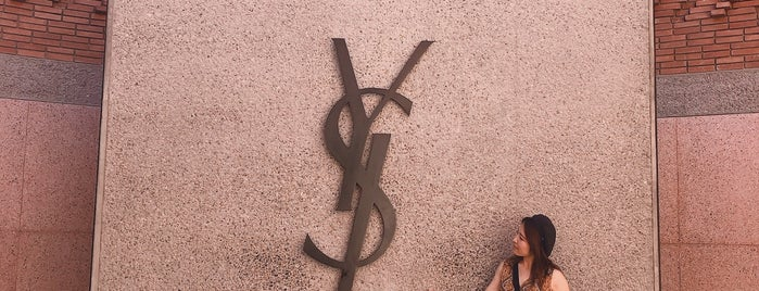 Musée Yves Saint Laurent is one of Yes Marrakesh.