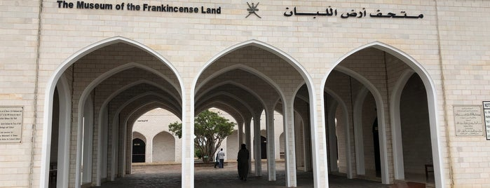 Al Balid Museum Of Frankincense Land & Archeological Map is one of Salalah.