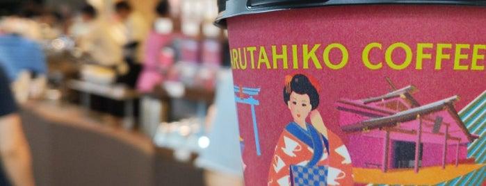 Sarutahiko Coffee & TiKiTaKa Ice Cream is one of Best in Tokyo.