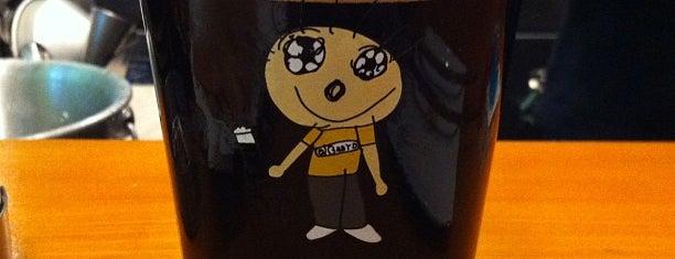 CRAFT BEER BABY! is one of fuji : понравившиеся места.