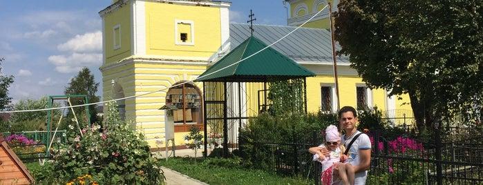 """Храм Святителя Николая is one of Вблизи коттеджного поселка """"Марсель""""."""