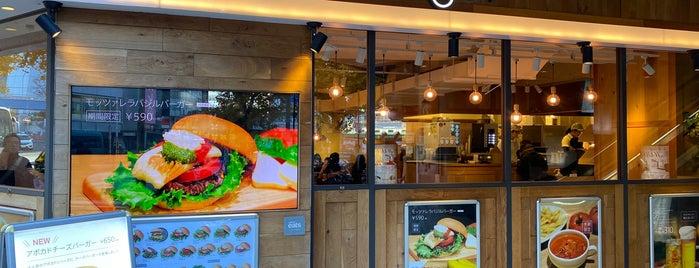 the 3rd Burger is one of Locais salvos de Hide.