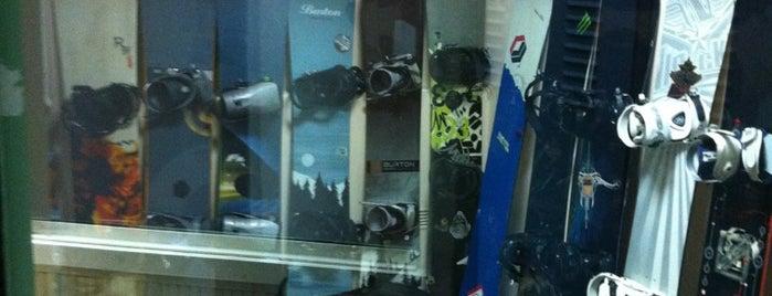 Прокаты сноубордов
