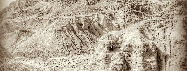Qumran Valley is one of World Ancient Aliens.