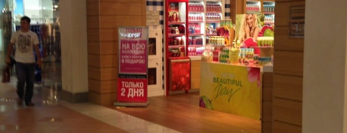 Bath & Body Works is one of Must go in Msc for M&M.