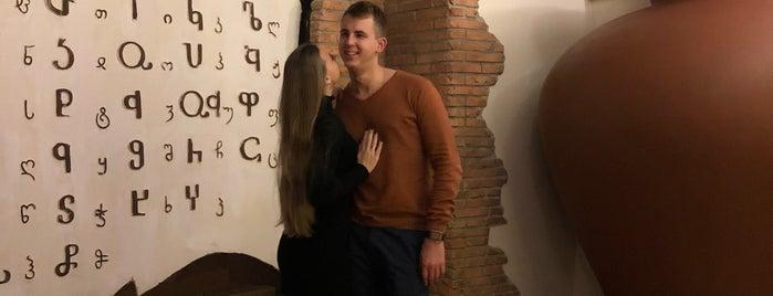 Saperavi (Саперави) is one of Стоит посетить.