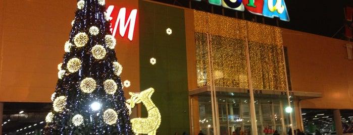 MEGA Mall is one of Tempat yang Disukai Vlad.
