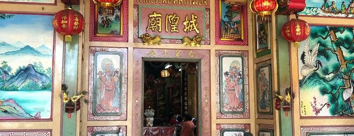 ศาลเจ้าพ่อหลักเมือง สมุทรปราการ is one of Yodpha's Liked Places.