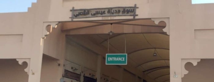 Heritage Souq is one of Bahrain.