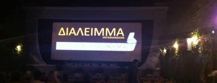 Marianna Cinema is one of Tolis : понравившиеся места.