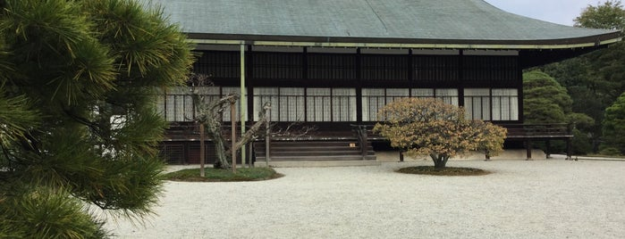 Sentō Imperial Palace is one of Kyoto.