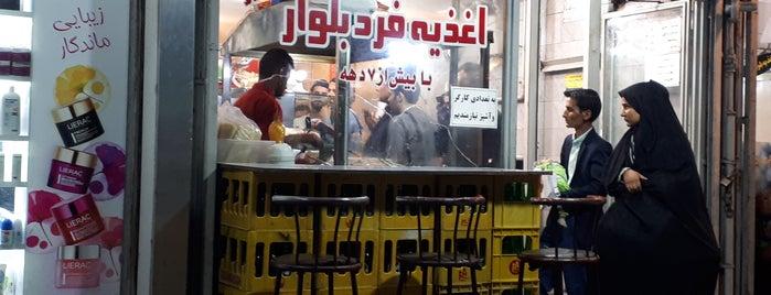Fard Boulevard (Shapour) Sandwich | اغذیه فرد بلوار - شاپور is one of Posti che sono piaciuti a Reza.
