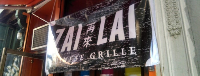 Zai Lai Chinese Grille is one of Gluten free.