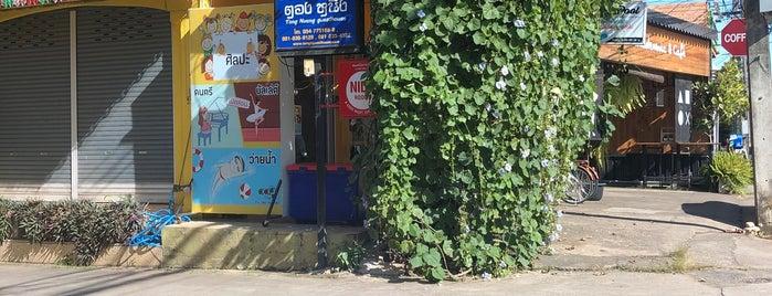 Mix Academic Café is one of พะเยา แพร่ น่าน อุตรดิตถ์.