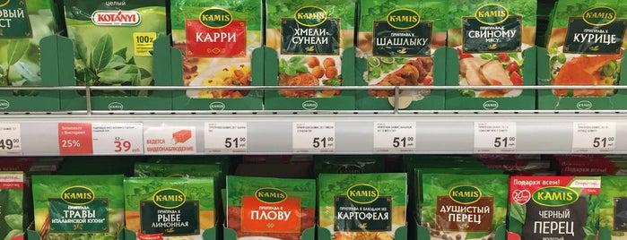 Ruslan 님이 좋아한 장소