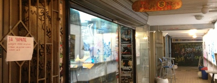 kobazz sk8 shop is one of Markoさんのお気に入りスポット.