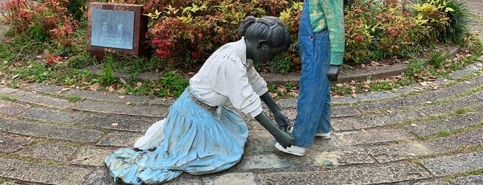 靭公園 銅像 is one of まじめに気になるベニュー.