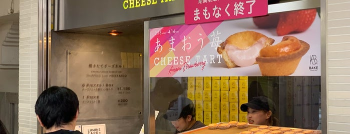 Bake Cheese Tart is one of RadNomad - Tokyo.