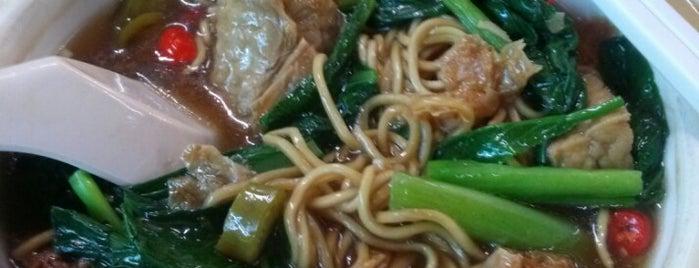 Liu He Vegetarian Food 六合素食 is one of Vegan and Vegetarian.