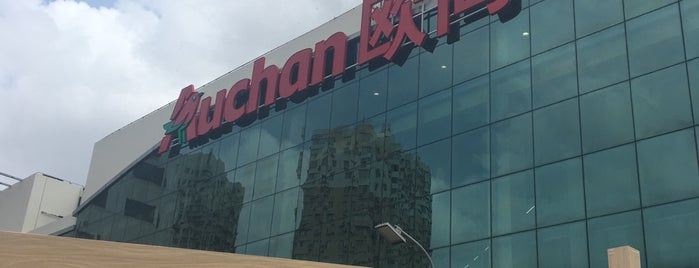 Auchan | 欧尚 is one of Shanghai list of to-dos.