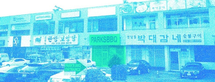 Park's BBQ is one of The Lucky Peach Guide to Los Angeles.