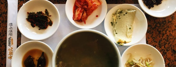 Seongbukdong is one of A Beef Noodle Soup Crawl of LA.