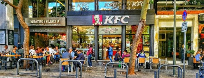 KFC is one of Κέντρο.