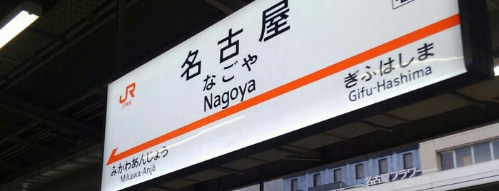 Shinkansen Nagoya Station is one of Orte, die Hideo gefallen.