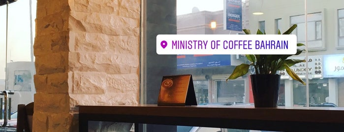 Ministry of Coffee is one of Tamer 님이 저장한 장소.