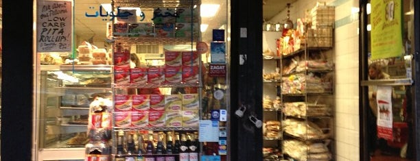 Damascus Bakery is one of Boerum Hill/Cobble Hill/Brooklyn Heights.