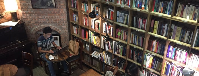 Tranquil Books & Coffee is one of Hanoi, Vietnam.