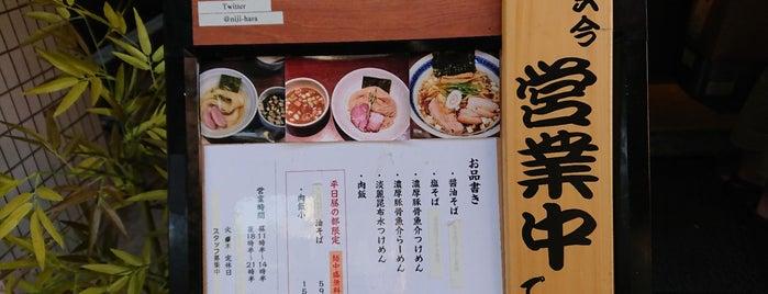 麺処はら田 is one of Kotaro : понравившиеся места.