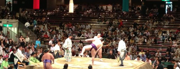 Ryogoku Kokugikan is one of Tokyo.