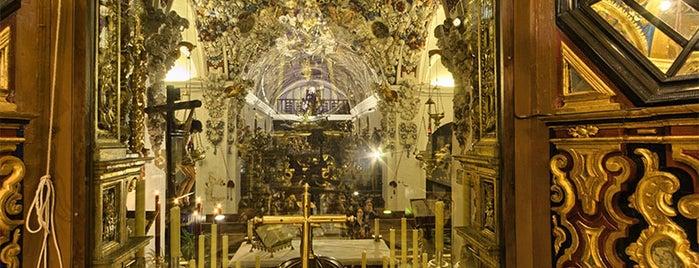 Camarin Virgen Maria Stma de Araceli is one of Que visitar en Lucena.